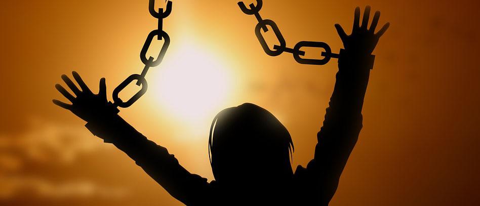 Кто и когда может объявить амнистию?