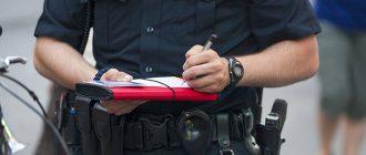 Могут ли арестовать за неуплату штрафа?