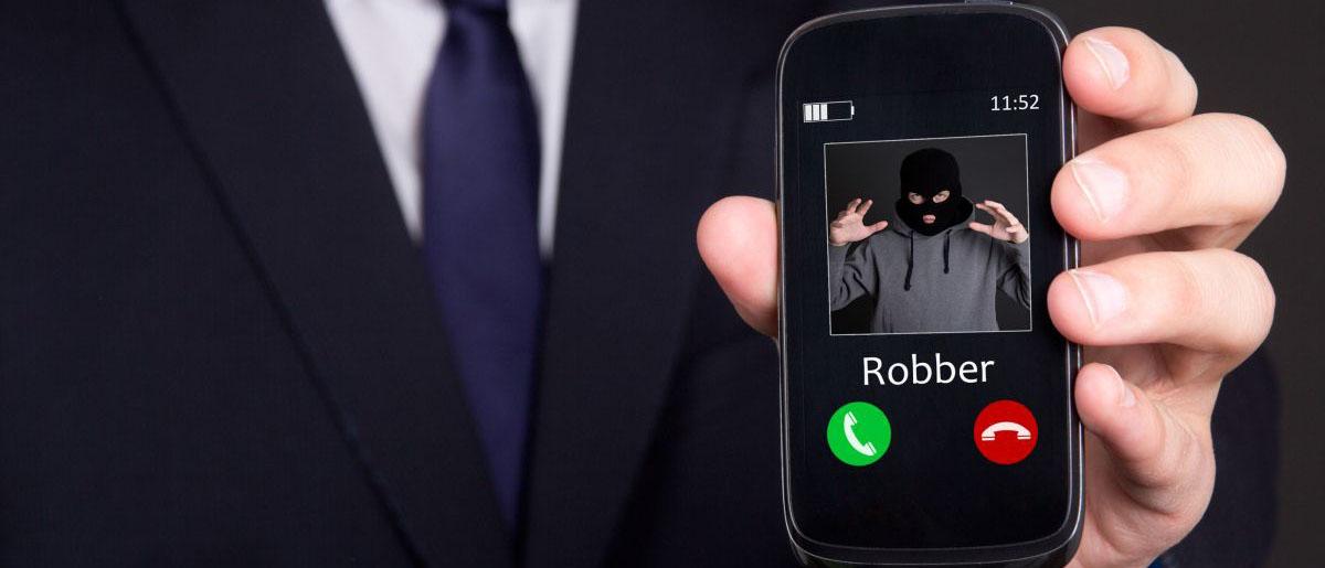 Статья 163 УК РФ за угрозы по телефону