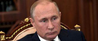 Что сказал Путин про пенсионный возраст?