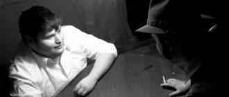 Особенности допроса несовершеннолетнего. Что нужно знать?