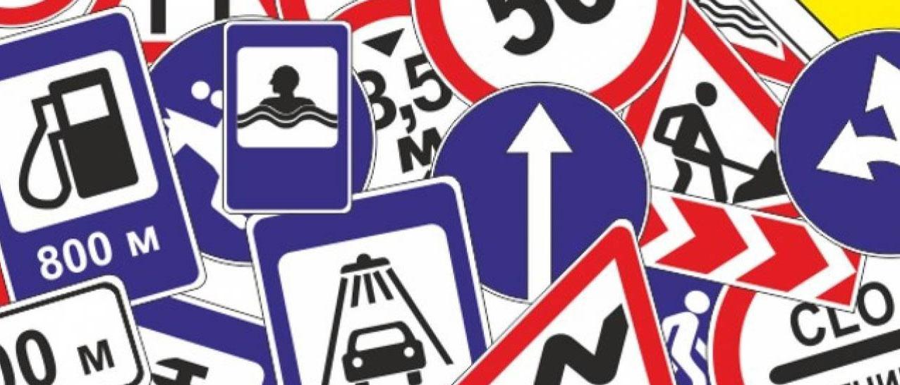 Как изменится жизнь водителей с 1 июля 2018 года?