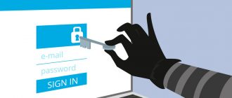 Взлом аккаунтов почты и социальных сетей