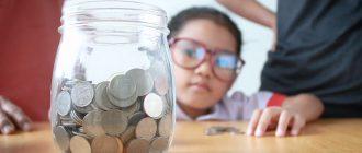 Мошенничество с материнским капиталом: что грозит аферистам?