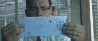 Подлог документов: виды подложных документов, ответственность за нарушение.