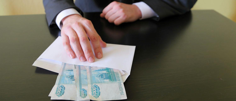 Что закон понимает под получением взятки?