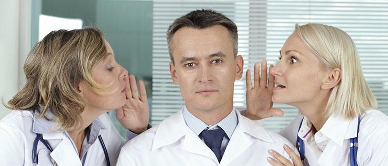 разглашение медицинской тайны статья ук рф