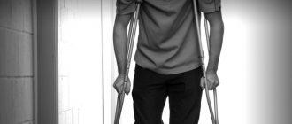 Статья 112 УК РФ за причинение вреда здоровью средней тяжести