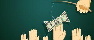 Как квалифицируется вымогательство взятки по УК РФ?